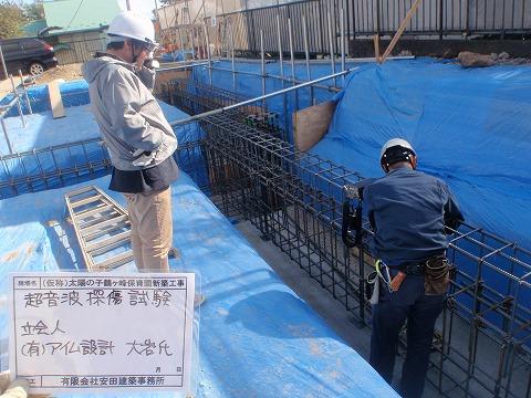 鉄骨造 施工例 - 横浜 太陽の子鶴ヶ峰保育園新築工事