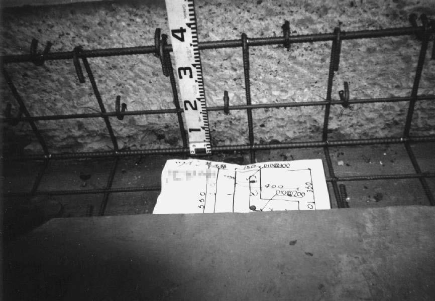 耐震工事/ツイン基礎工事 施工例