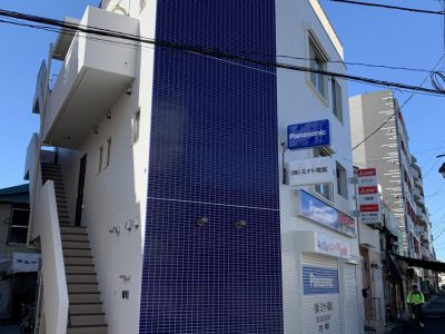 横浜市Y様邸新築工事